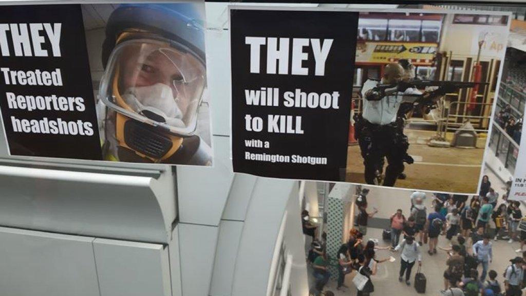 Protestborden op het vliegveld van Hongkong
