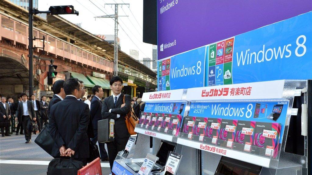 Softwarebouwer Microsoft heeft succes met een vierdaagse werkweek in Japan