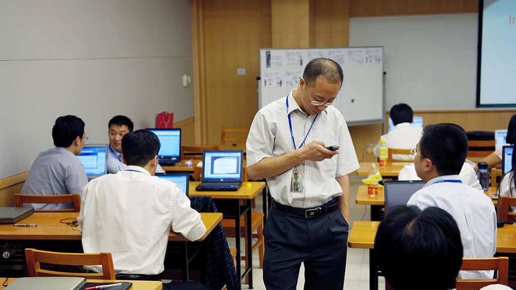 Het trainingscentrum van Huawei in Shenzhen in 2005.
