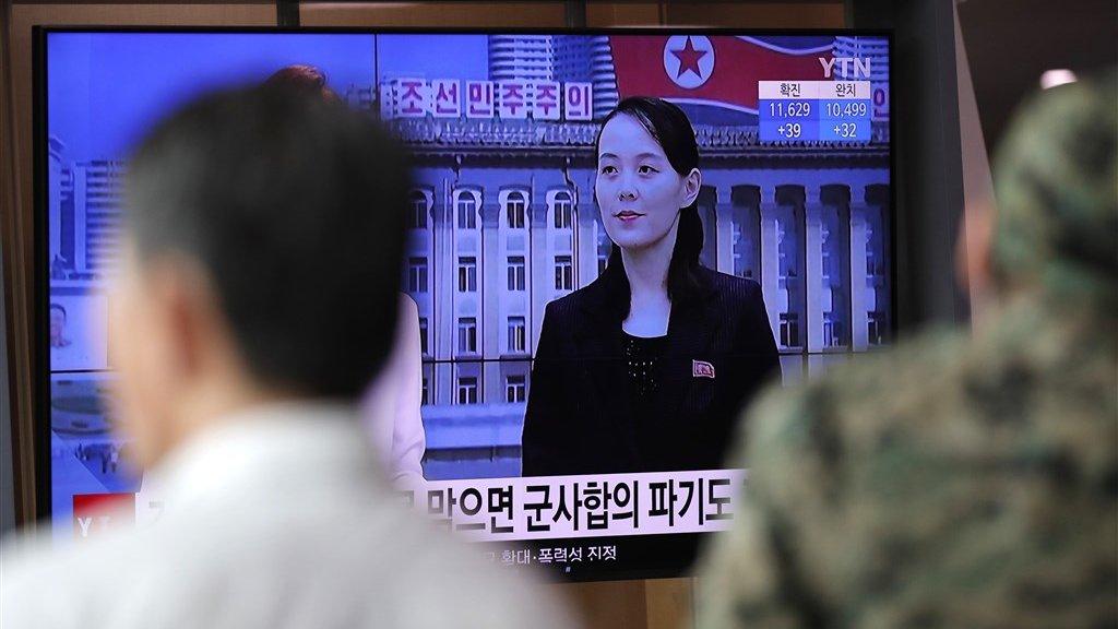 Kim Yo-jong, de zus van leider Kim Jong-un treedt de laatste maanden meer naar voren.